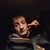 Andriy Bilyk, 24, г.Тернополь