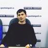 Rashid, 30, г.Орджоникидзевская
