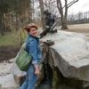 Елена, 43, г.Санкт-Петербург