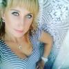Ольга, 35, г.Первомайск