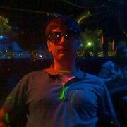 Максим, 33 года, Телец