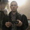Igor Vitalevich, 45, Raduzhny