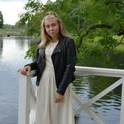 Настя, 19, г.Гатчина