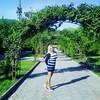 Наталия, 32, г.Геленджик