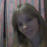 Екатерина, 30, г.Магадан