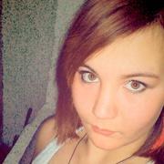 Вероника, 21, г.Борзя