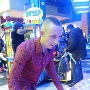 Илья, 21, г.Куса
