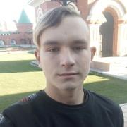 LoveMe, 23, г.Йошкар-Ола