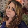 ирина, 29, г.Южно-Сахалинск