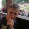 Николай, 29, г.Псков