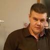 Dima, 25, г.Schwalmstadt