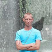 Сергей, 36, г.Пролетарск
