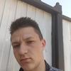 Виктор, 19, г.Брянск