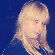 Екатерина, 27, г.Голышманово