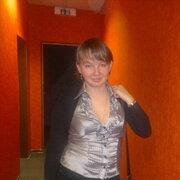Natalia 39 Екатеринбург