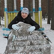 Наталия, 50, г.Вологда