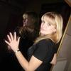Светлана, 31, г.Красный Луч