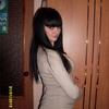 Евгения, 32, г.Городище (Волгоградская обл.)