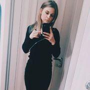 Anastasia, 24, г.Уссурийск
