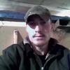 rob riley, 25, г.Челмсфорд