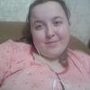 Людмила, 22, г.Вологда