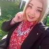 Екатерина, 21, г.Томск