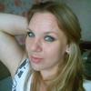 Надя, 34, г.Браслав