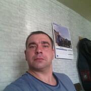 Александр, 36, г.Ногинск