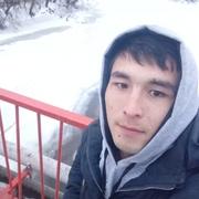 Ибрагим 25 Москва
