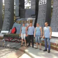 Артем, 38 лет, Водолей, Екатеринбург