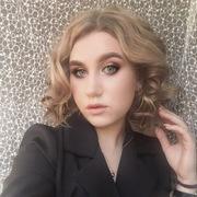 Дарья, 19, г.Электросталь