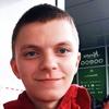 Владислав, 19, г.Николаев