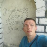 lty, 30 лет, Стрелец, Киев