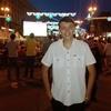 Эдуард, 35, г.Запорожье
