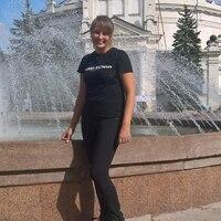 Татьяна, 35 лет, Водолей, Севастополь