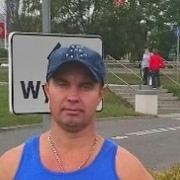 Влад 43 Вроцлав
