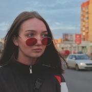 Софья, 19, г.Дубна