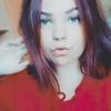 Марина, 18, г.Бор