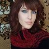 Natali, 29, г.Кривой Рог