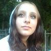 Алина Акимова, 23, Бровари