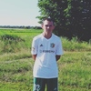 Веталь, 19, г.Полтава
