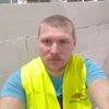 Иван, 20, г.Познань