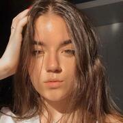 Лилиана, 17, г.Рига