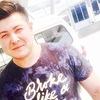 Диер, 25, г.Ташкент