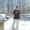 Milkony, 46, Worcester Park