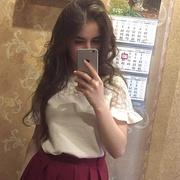 Карина, 22, г.Георгиевск