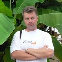 Роман, 42 года, Рыбы, Липецк