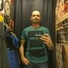 Andrey, 32, Гожув-Велькопольски