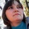 Yuliya, 25, Tbilisskaya
