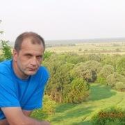 Сергей, 44, г.Трубчевск